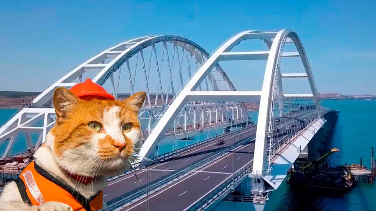 Крымский мостик