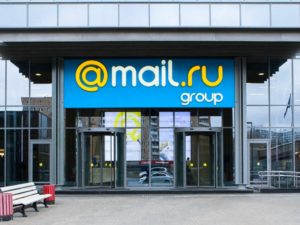 Mail Group