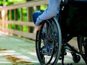 Льготы инвалидам