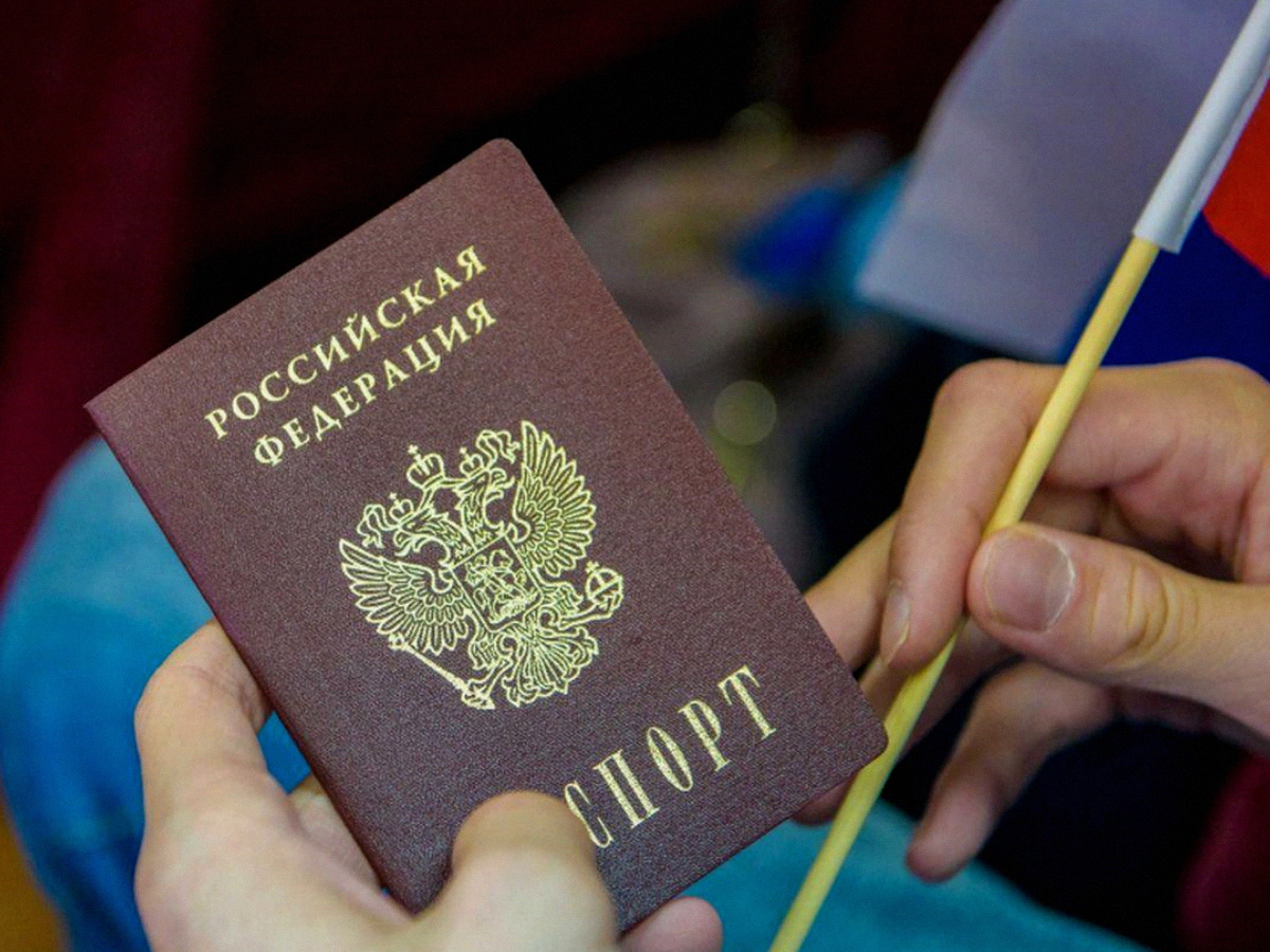 Паспорта после 60