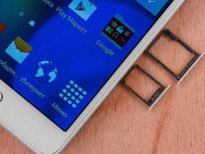 Смартфон с двумя сим картами