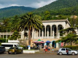 Запрет в Абхазии