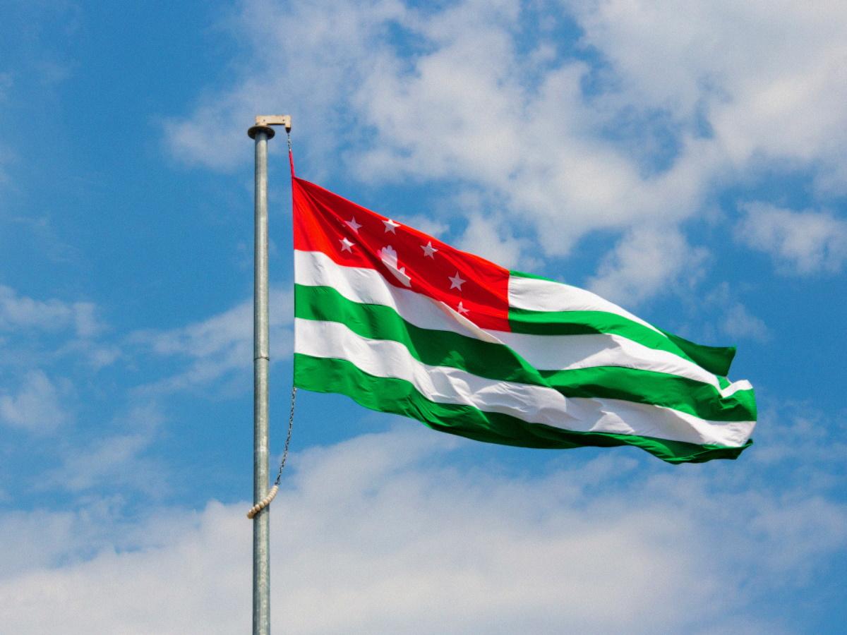 Граница Абхазия