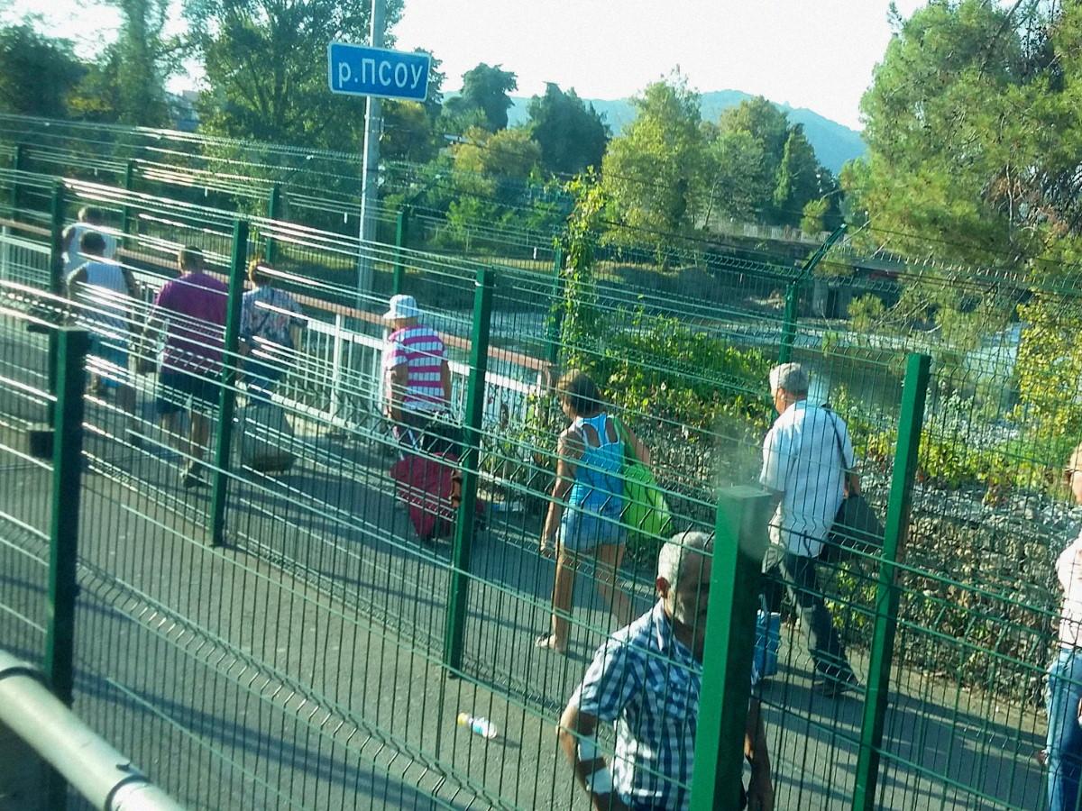 Граница с Абхазией: особенности перехода