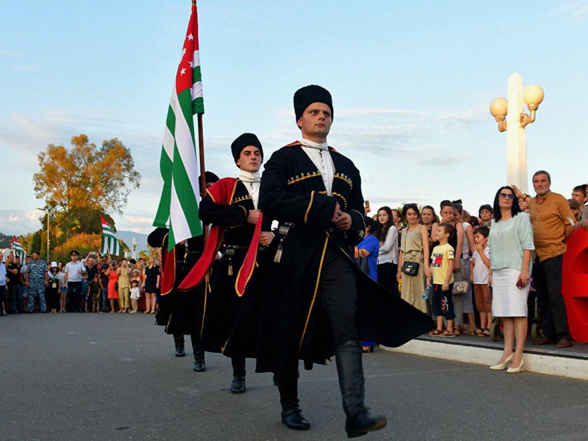 Почитаемые праздники Абхазии